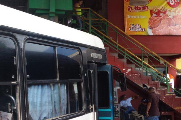 Terminal San Miguel, El Salvador