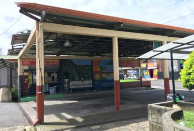 Tilaran Costa Rica bus station